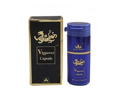 Vigpower Capsule (For Men)